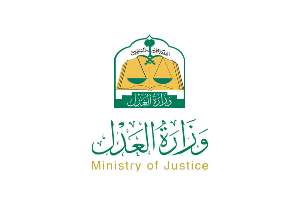 WAJA is the awarded bidder for the Change Management and Capacity Upgrade project tender for the Ministry of Justice.